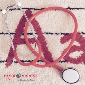 Arztbesuch - www.expatmamas.de - England Besuch in der Surgery #imauslandzuhause