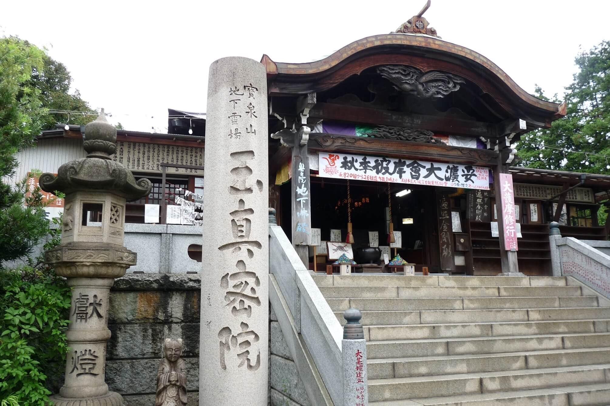 Als in Japan die Erde bebte - www.expatmamas.de/blog/ #expatmamas #japan #imauslandzuhause